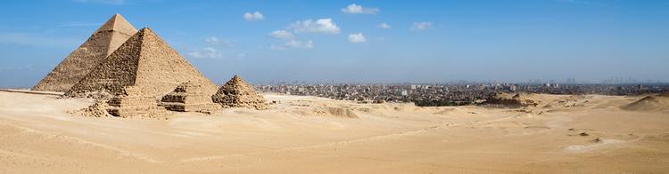 Flug Nach ägypten Buchen Sie Hier Mit Condor